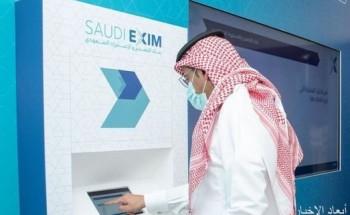 وزير الصناعة والثروة المعدنية: بنك التصدير والاستيراد رافد مهم في تنمية الصادرات السعودية