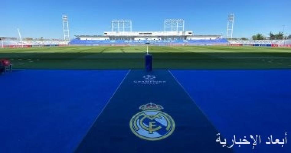 """ملعب """"ألفريدو دي ستيفانو"""" جاهز لاحتضان قمة ريال مدريد ضد ليفربول"""