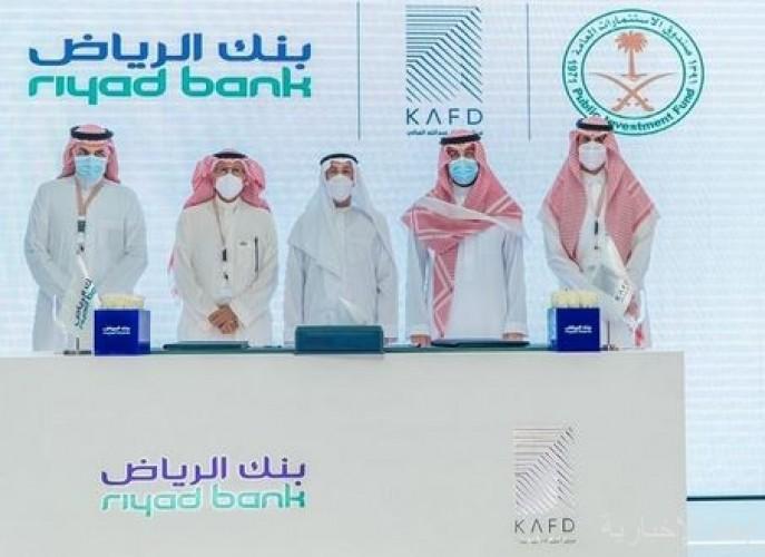 """""""كافد"""" يوقّع اتفاقية بيع برج مكتبي في مركز الملك عبدالله المالي لبنك الرياض ليصبح مقرًا رئيسًا له"""