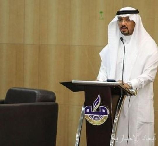 جهات حكومية وخاصة تبحث جذب الاستثمار لقطاع خدمة ضيوف الرحمن