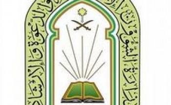"""""""الشؤون الإسلامية"""" تغلق 9 مساجد مؤقتاً في 4 مناطق بعد ثبوت حالات إصابة بكورونا.. وإعادة فتح 10 مساجد"""