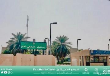 نجاح عملية جراحية دقيقه لمريض تعرض لقطع بـآلة حادة مستشفى الخفجي العام