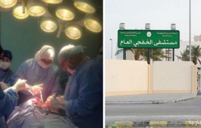 نجاح عملية جراحية لرضيعة تعاني من انسداد في الأمعاء بمستشفى الخفجي