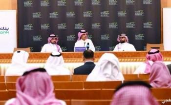 بنك الرياض يطلق الشراكات الرقمية عبر صندوق استثماري برأس مال 100 مليون ريال
