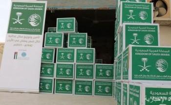 مركز الملك سلمان للإغاثة يواصل توزيع السلال الغذائية للأسر الأردنية واللاجئين السوريين والفلسطينيين في الأردن