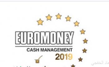 مصرف الراجحي يفوز بجائزتي «يوروموني» في إدارة النقد ويحصد أربع جوائز من جمعية علاقات المستثمرين