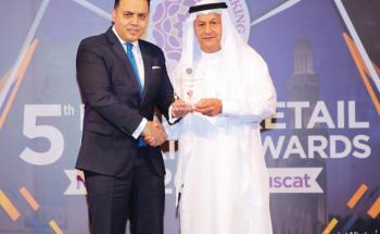 «مصرف الإنماء» يحصل على جوائز الإبداع المصرفي لعام 2019