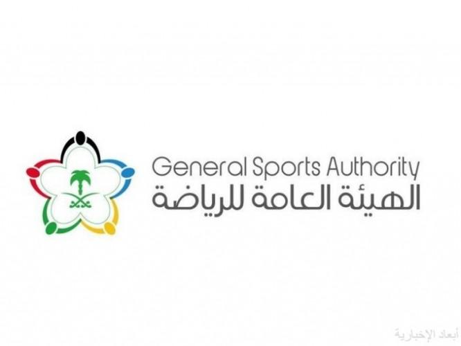 هيئة الرياضة تعلن القائمة الأولية لمرشحي رئاسة نادي العلمين وعضوية الجمعية العمومية