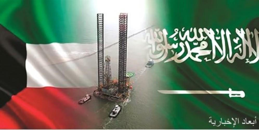 وسائل إعلام كويتية : وفد نفطي كويتي يناقش نظيره السعودي حول عمليات الخفجي المشتركة