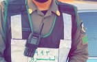 ترقية سعد مفرج الزعبي إلى وكيل رقيب