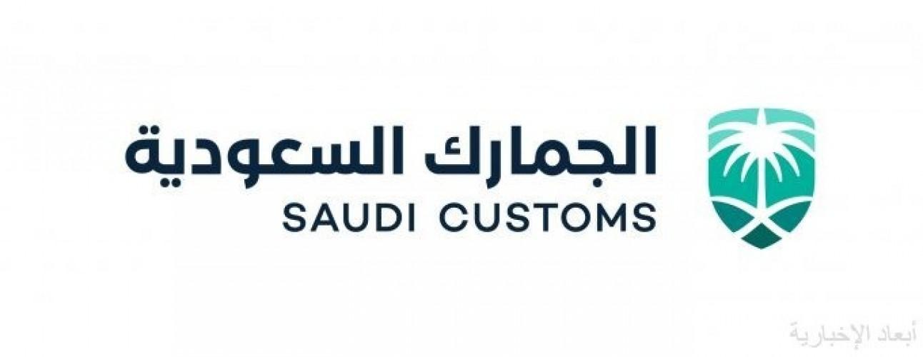 الجمارك السعودية توضح ضوابط استيراد المركبات للأفراد