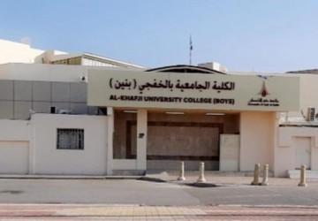 المطيري لـ«أبعاد»: إفتتاح الكلية الجامعة للبنين بالخفجي العام المقبل