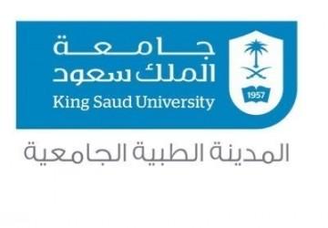 """جامعة الملك سعود تكلف """"نوف العنزي"""" بوصفها أول طبيبة لقيادة مركز للقلب بالسعودية"""