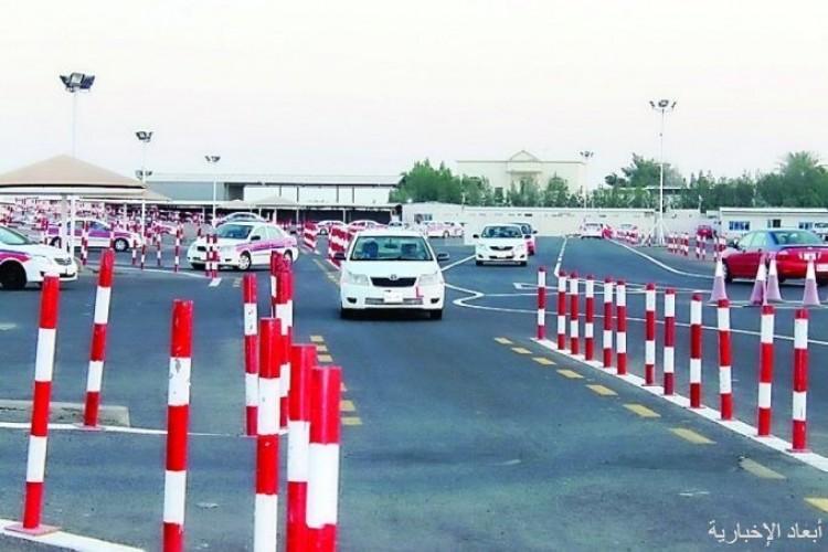 بلدية الخفجي تطرح فرصه استثمارية بنشاط تعليم قيادة السيارات