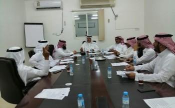 مجلس إدارة جمعية بر الخفجي يعقد اجتماعه السابع