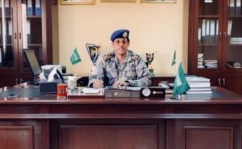 العميد فيصل القحطاني قائداً لقطاع حرس حدود الخفجي