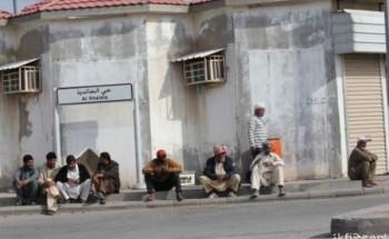 العمالة السائبة «ناقوس خطر» يدق أبواب المجتمع بالخفجي