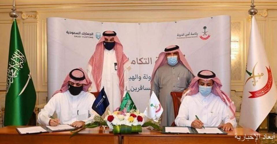 رئاسة أمن الدولة والهيئة العامة للجمارك يبرمان اتفاقية للتكامل الأمني في مجال أمن المسافرين والشحن الجمركي