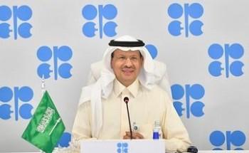 """الاجتماع الوزاري لـ """"أوبك +"""" يشيد بمبادرتي """"السعودية الخضراء"""" و""""الشرق الأوسط الأخضر"""""""