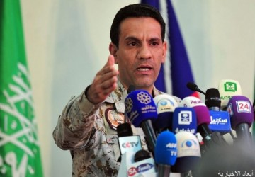 اعتراض وتدمير طائرة مسيرة مفخخة أطلقها الحوثيون تجاه جازان