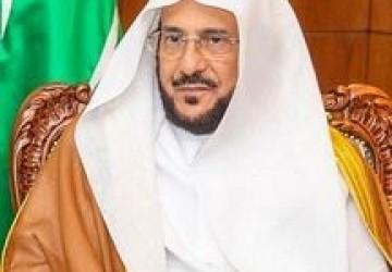 """"""" الشؤون الإسلامية """" : السماح بإقامة صلاة الجنائز في الجوامع والمساجد مع تطبيق الإجراءات الوقائية"""