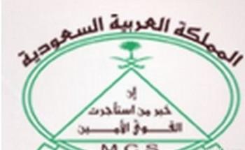 «الخدمة المدنية» تعتمد ضوابط جديدة لتصحيح أوضاع موظفي الصحة