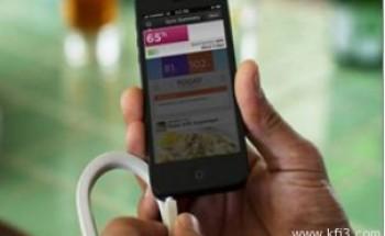 """طرح نظام """"UP"""" في الإمارات وتوفير تطبيق لأجهزة أندرويد"""
