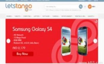 شركة كمبيومي تطلق متجرها الإلكتروني LetsTango.com