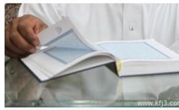 دعاة: أداء حقوق العباد أولى من الطاعات وتعطيل العمل لقراءة القرآن إثم