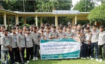 ندوة الشرقية تدرب أيتام بنجلاديش على التواصل مع الآخرين