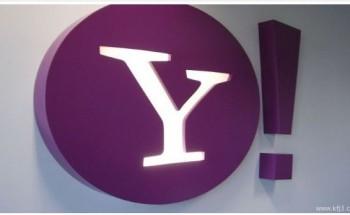"""""""ياهو"""" تعلن عن نتائجها المالية للربع الثاني من 2013"""