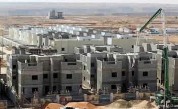 ترسية وإنشاء 165 ألف وحدة سكنية يخفض أسعار الإيجارات