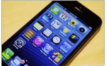 تطبيق جديد للهواتف الذكية يمكنك من تحليل البول!