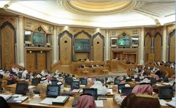 900 قرار لمجلس الوزراء تجاوبت مع قرارات«الشورى» خلال 20 سنة