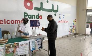 تدابير وقائية في المحلات التجارية بالخفجي لمنع إنتشار فيروس كورونا