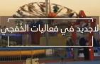بالفيديو.. تدني فعاليات خيمة التسوق بالخفجي يفسد استمتاع الجمهور