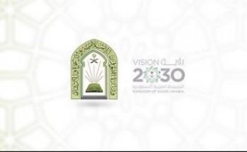 الجمع بين صلاة التراويح والقيام بمالايتجاوز ٣٠ دقيقة في جميع مساجد المملكة