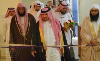 """جمعية التحفيظ بالخفجي تقيم """"ملتقى نور القرآن"""" النسائي"""