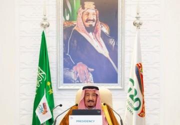 برئاسة خادم الحرمين الشريفين.. بدء أعمال القمة الافتراضية لقادة دول مجموعة العشرين ( G20 )