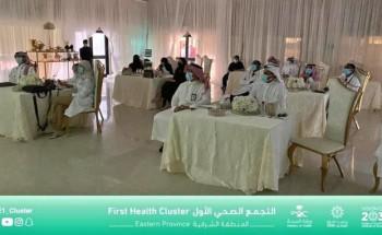 ورشة عمل بمستشفى الخفجي لمناقشة إحتياح القطاع الصحي