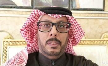 وكيل وزارة الداخلية للأحوال المدنية يكرم محمد الحربي
