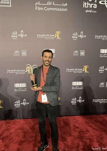 """ابن الخفجي """"خالد فهد"""" يظفر بجائزة افضل فيلم قصير"""