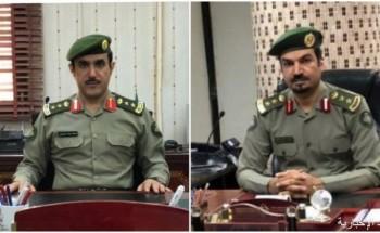 نقل البقمي لجوازات الخفجي وتعيين السبيعي مديراً لجوازات المنفذ