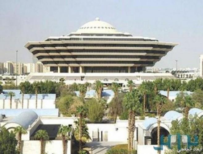 وزارة الداخلية تعلن البدء في تطبيق لائحة الذوق العام