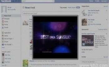 إعلان الفيديو على فيس بوك يكلف 2 مليون دولار