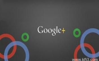 جوجل بلس تتيح مشاركة الإهتمامات مع الأصدقاء