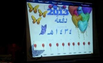 الخنساء تحتفل بتكريم 190 طالبة و13 يختمن القران هذا العام