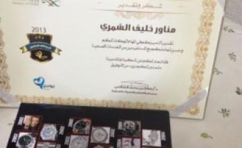 مدير الشئون الصحية بالشرقية يمنح الشمري شهادة الموظف المتميز لعام 2013م