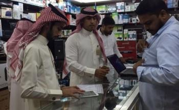 حملات التوطين تلاحق المتسترين.. وتمهد سوق الجوالات بالخفجي للسعوديين