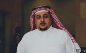 مسفر غدير الشمري مديراً لبنك الرياض فرع عمليات الخفجي